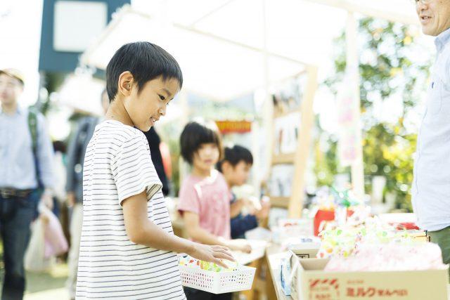 地域のつながりを実感!「つむじ、暮らしの文化祭」