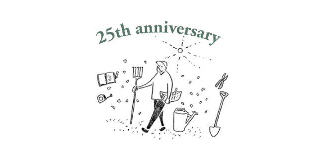 造園家 小林賢二のしごと 25周年記念展
