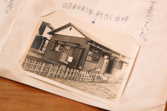 S様の旧家