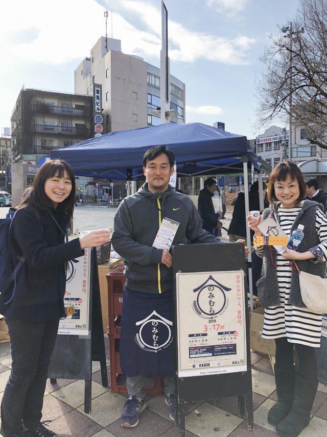 東村山市役所の産業振興課の川崎さんと相羽建設から参加 した女性スタッフで記念撮影。