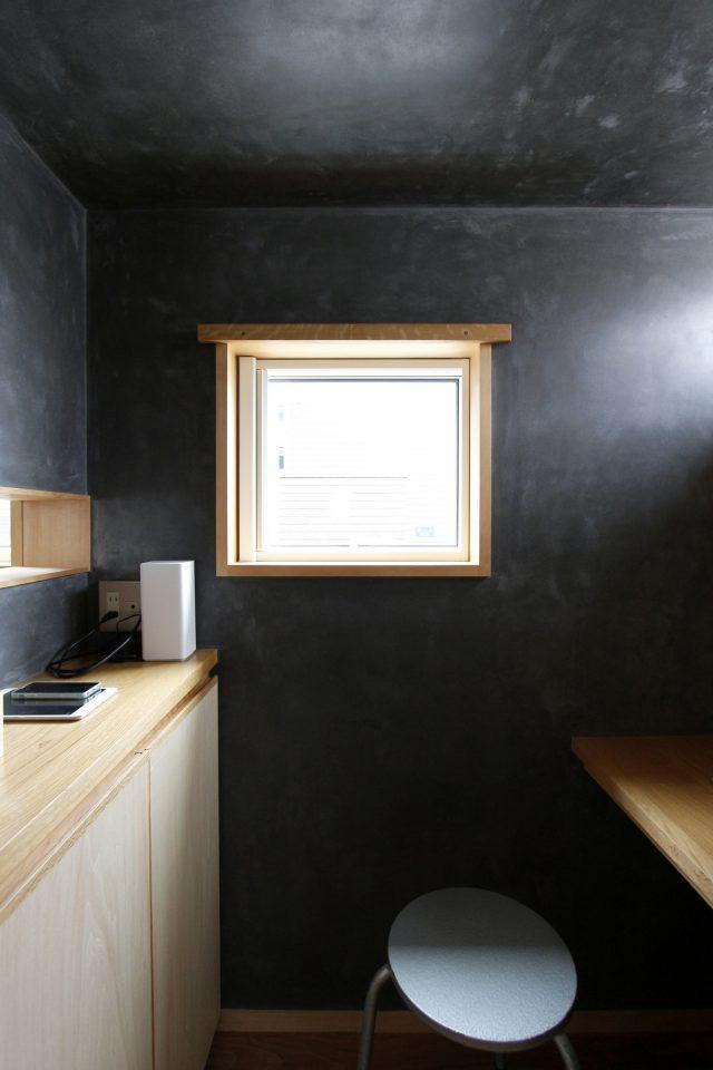 こもり感のある書斎(黒モルタル仕上げ壁)