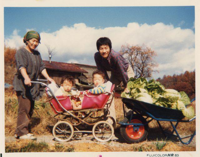 御代田へ移住した頃。両親と双子の兄と一緒に。(1982年)
