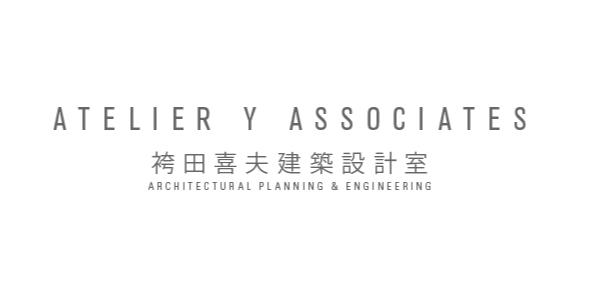 袴田喜夫建築設計室