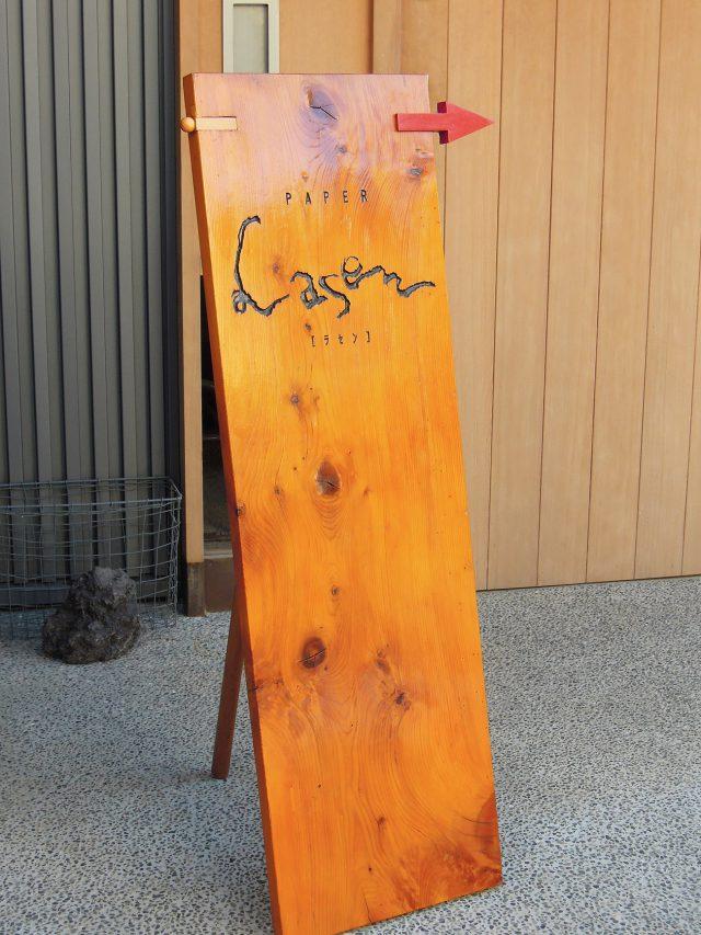 朝子さんのお父様が作られた木彫案内看板