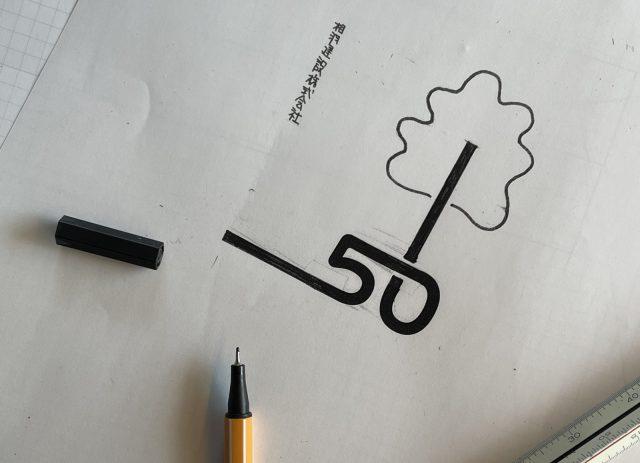 小泉誠さんデザイン。創業50年記念ロゴ『50の木』
