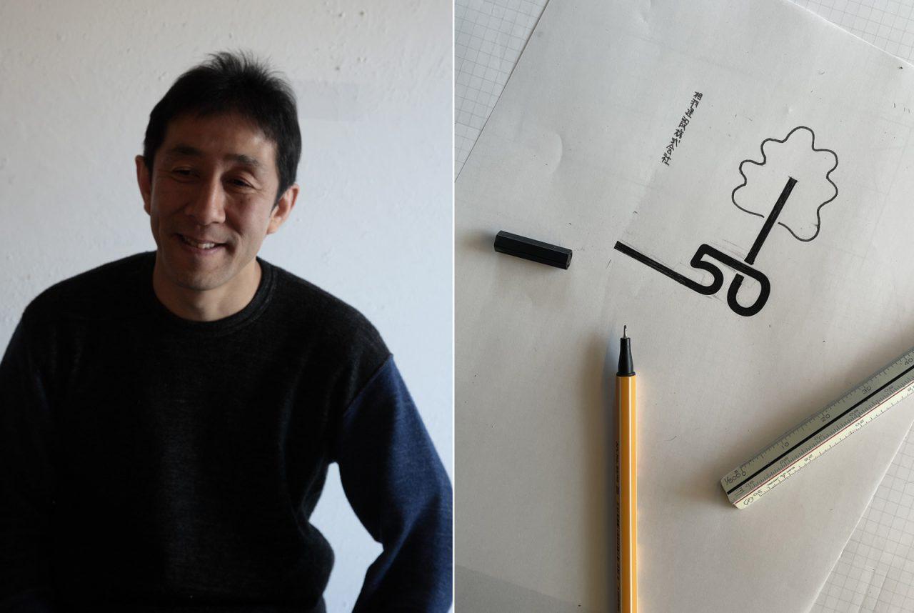 小泉誠さんが「50の木」をさらに具現化してくださいました……!!!