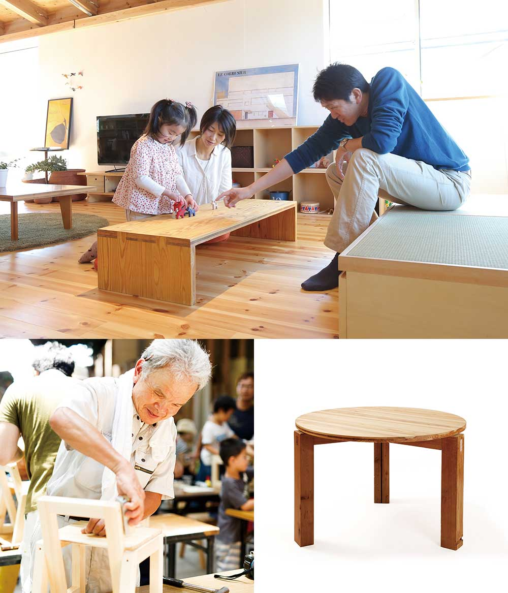 誠実な素材とデザイン、職人の確かな技術で