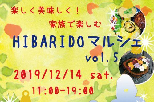 HIBARIDOマルシェ vol.5