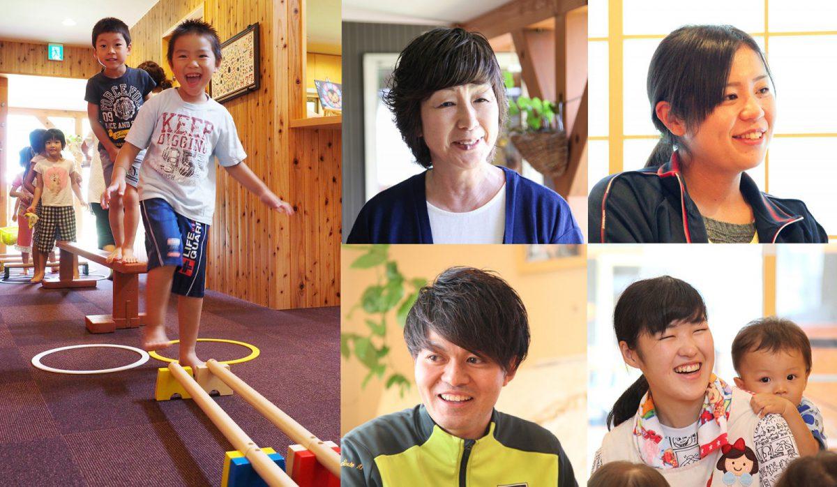 橋本美佐子園長先生をはじめ、保育士の先生たちも子ども達を見守り、一緒に成長していこうと保育に携わっています