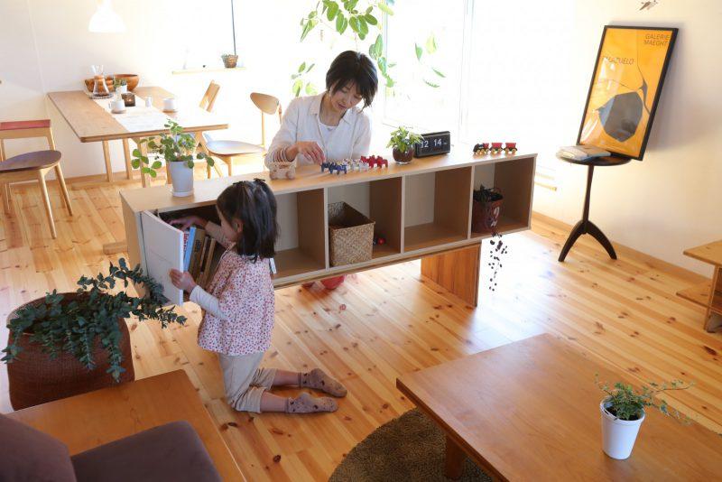 家具をつかって空間のアレンジを楽しめる