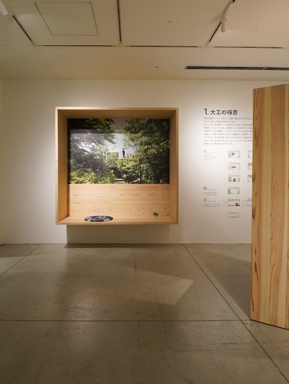 窓ベンチ 住宅や施設の窓枠を箱状の構造として「景色を眺める」「居る・座る」ができる、建築と一体となる家具です。