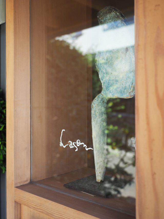 奥様が和紙作品をつくるアトリエ「Lasen」