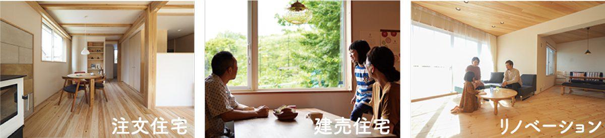 1/10(日)「3家族に聞く オンライン座談会&ルームツアー」 と併せて参加すると、より具体的にイメージしやすいですよ!