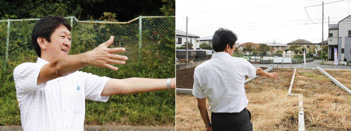 住宅営業スタッフ 遠藤 誠 「土地選びにはポイントがたくさん!是非購入前にご相談ください」
