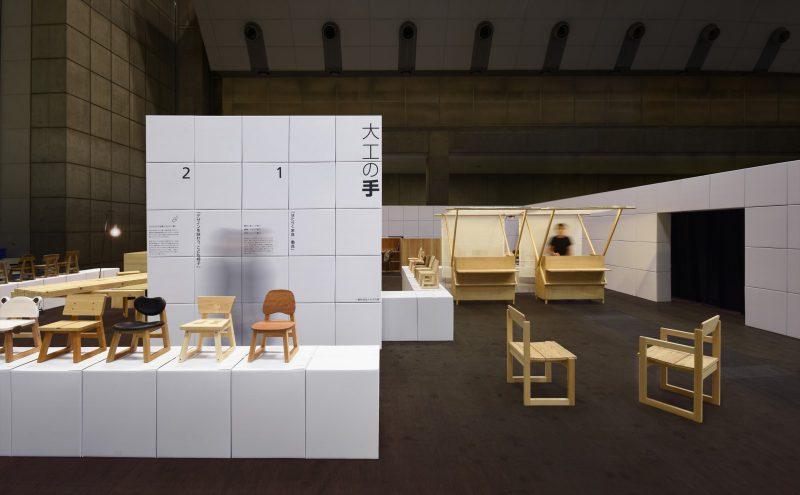 「わざわ座|大工の手」展示会 inジャパンホームショー