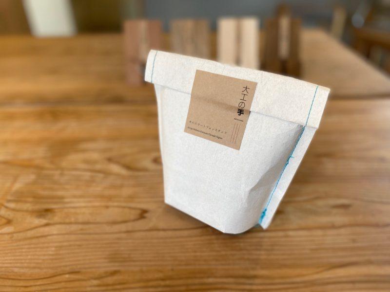 土佐和紙壁紙のラッピングバッグ