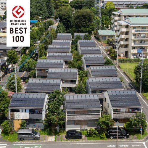 ソーラータウン府中が「GOOD DESIGN賞2020 ベスト100」を受賞!