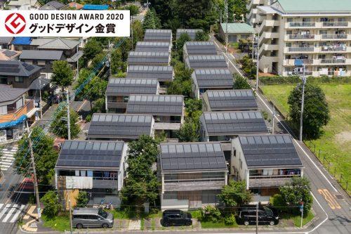 ソーラータウン府中が「GOOD DESIGN賞2020 金賞(経済産業大臣賞)」を受賞!
