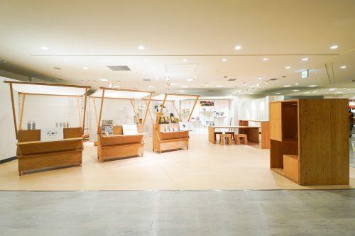 東京都立川市の情報交流拠点「BALL HUB」がスタート!
