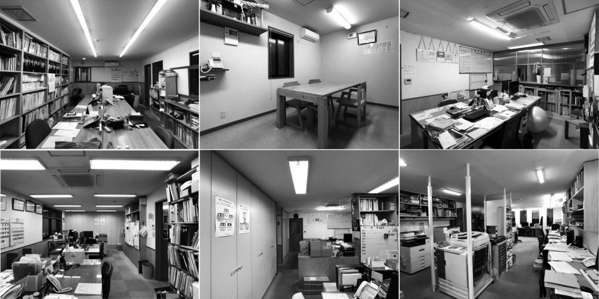 改修前の事務所の様子。図面や資料が本棚や机の上に雑然となっていたり、なかなかきれいとは言いかねる状況……